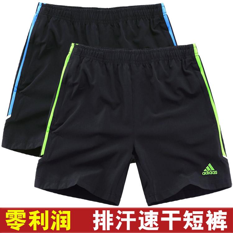 Спортивные шорты Adidas брюки спортивные adidas performance adidas performance ad094emqia23