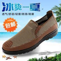 中年男士布鞋 夏季