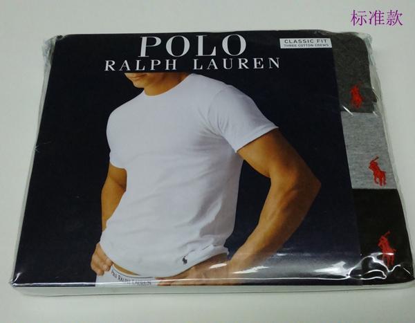 где купить Футболка мужская POLO BY RALPH LAUREN  Polo по лучшей цене