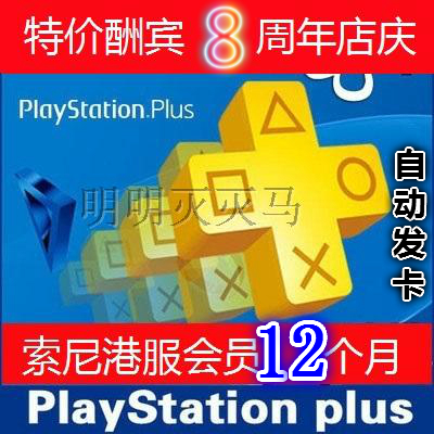 PSN PS+ PS4 PSP PSV PS3 PLUS кабель для передачи данных at calbe usb sony ps vita psp psv cable