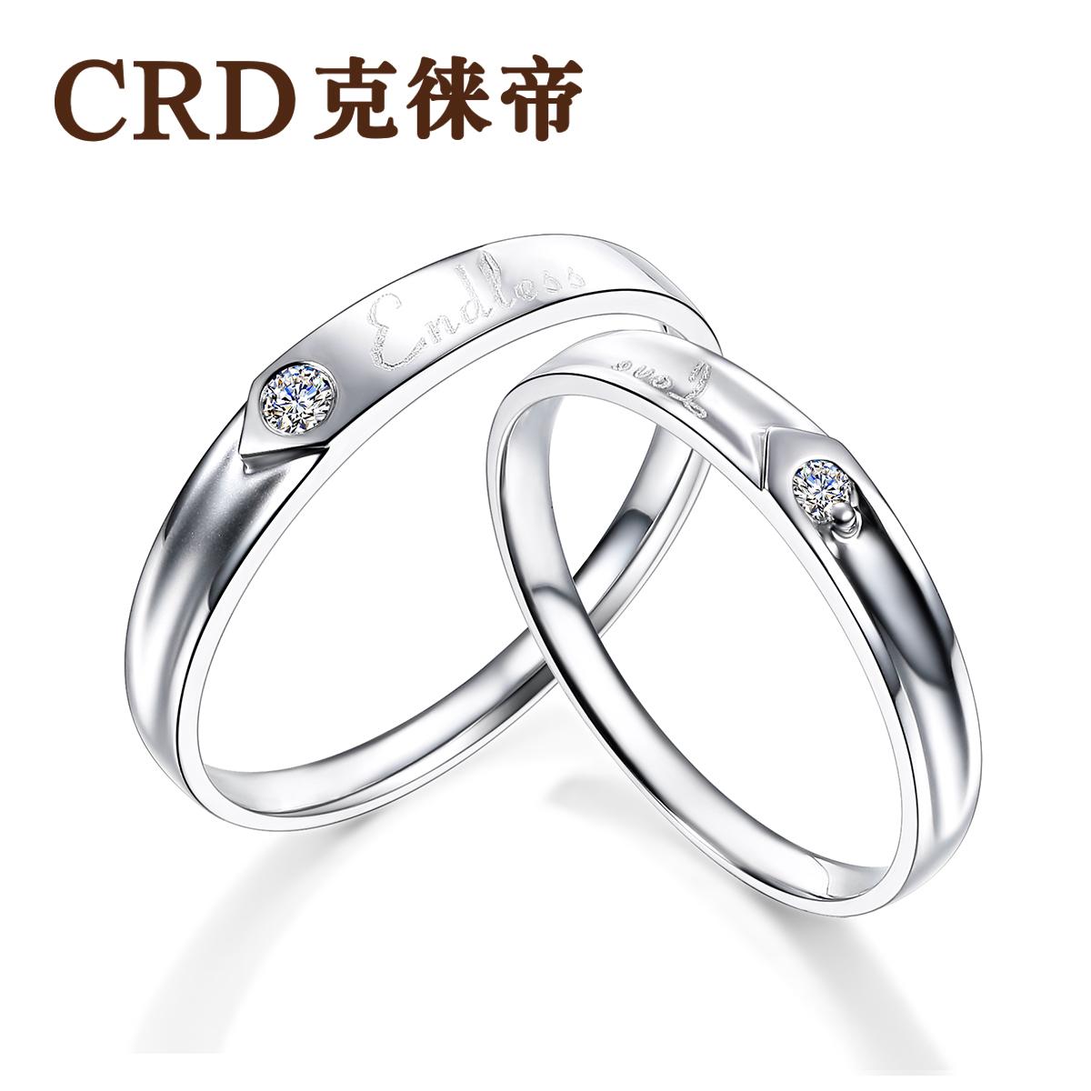 Браслет CRD 9003820/1 18K