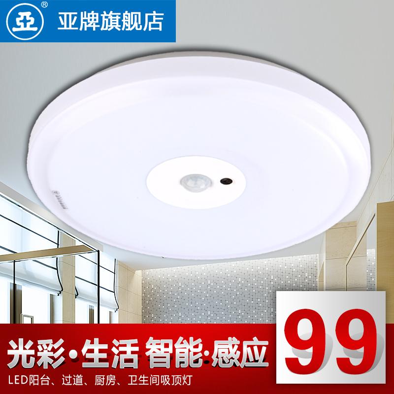 светильник потолочный Asian cards  Led светильник потолочный philips led