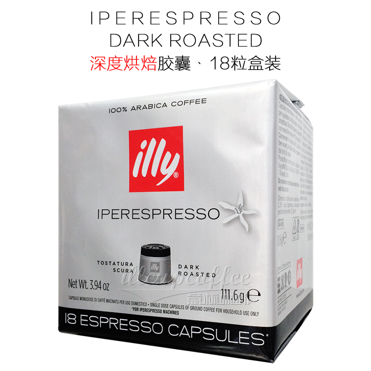 Coffee capsules Illy X/Y 18
