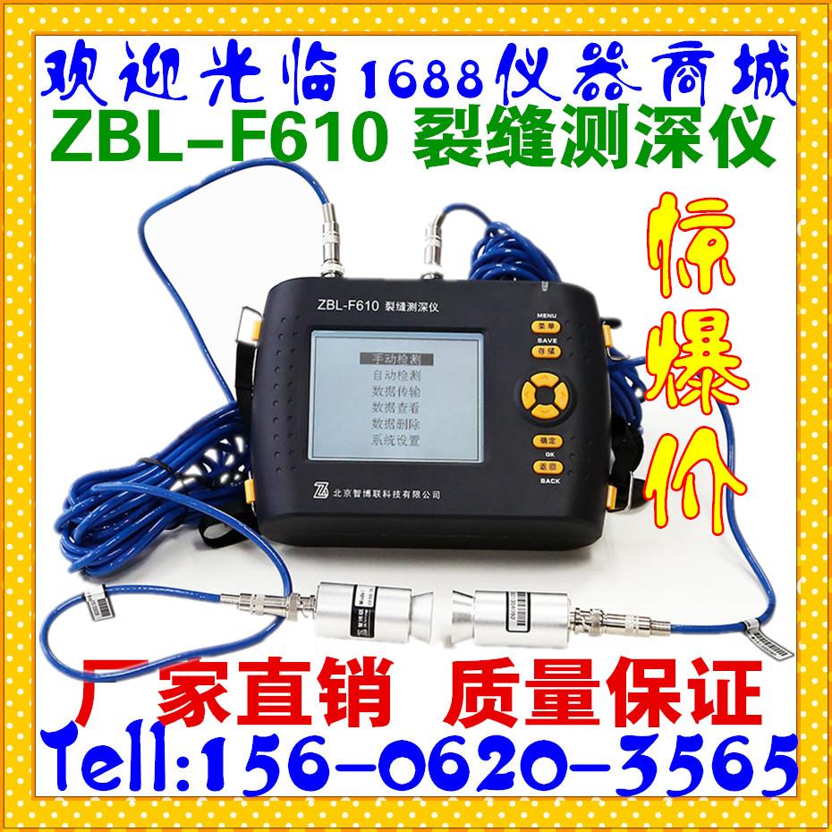 Подробнее о Измерительный прибор  ZBL/f610 ZBL-F610 измерительный прибор