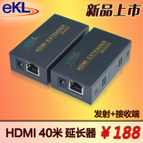 Сетевой удлинитель   Ekl HDMI 40 Hdmi 1080P elchim фен 3900 ionic 2400w 5 цветов фен 3900 ionic 2400w 5 цветов 1 шт красный
