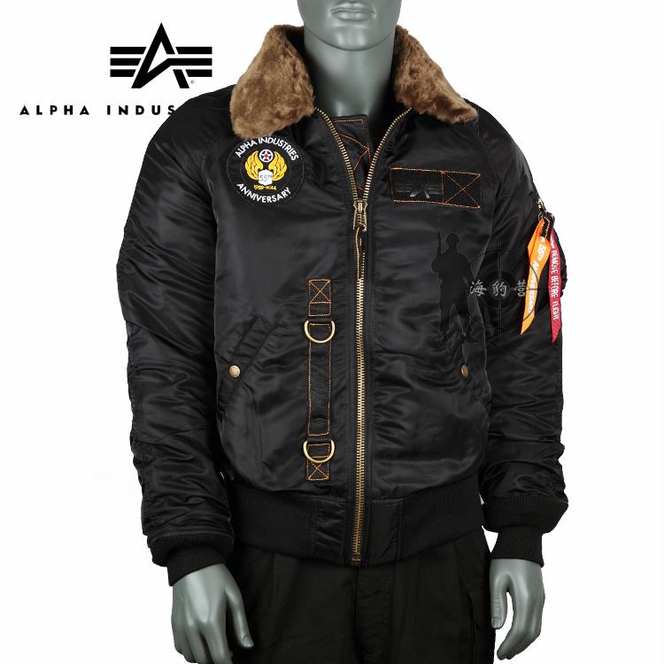 где купить Куртка милитари Alpha  B-15 55 B15 по лучшей цене
