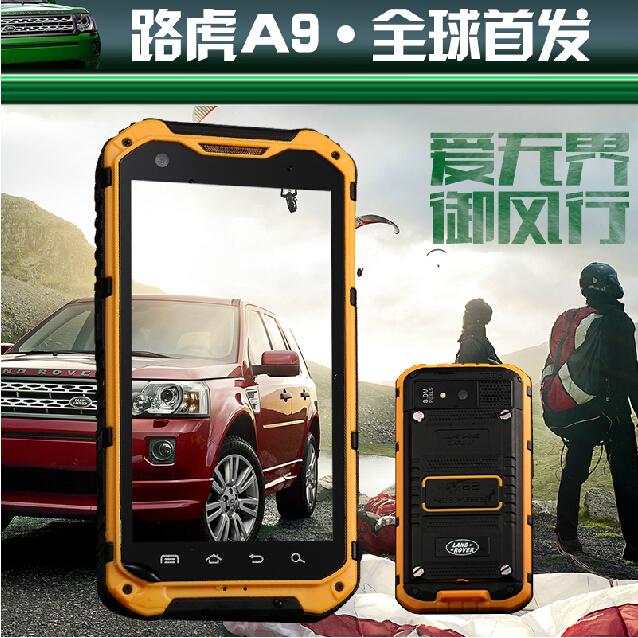 Мобильный телефон Zhane XZEIT A9 RAM4G A9 GPS iroad a9