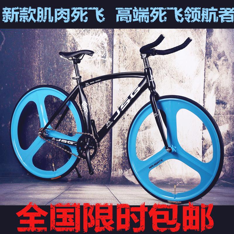 Велосипед с глухой передачей OTHER 60jr 26 60 велосипед с глухой передачей find differences 20150204 24 26