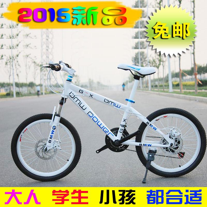 Горный велосипед OTHER  20/24 26 21 ZXC складной велосипед million star dh01 20 zxc