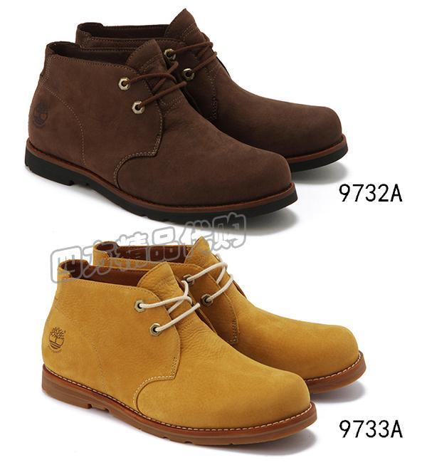 Ботинки мужские Timberland 9732A 9733A