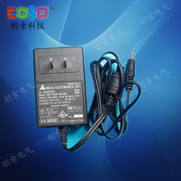 Кабель 12V2A DC12V honeywell metrologic ms7625 usb horizon page 6