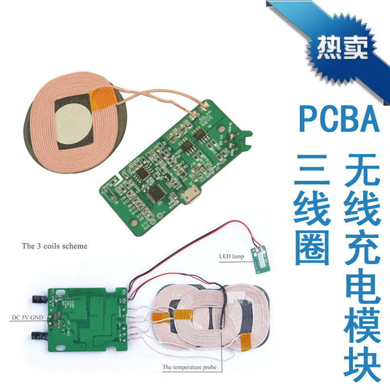 Зарядное устройство для мобильных телефонов Other brands  QI PCBA DIY
