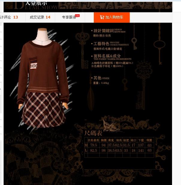 цены Кожаная куртка Artka 00822200 2014 VA10343Q