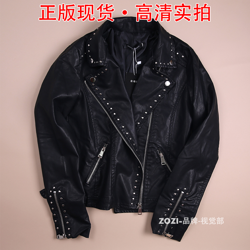 Купить Эксклюзивные Куртки