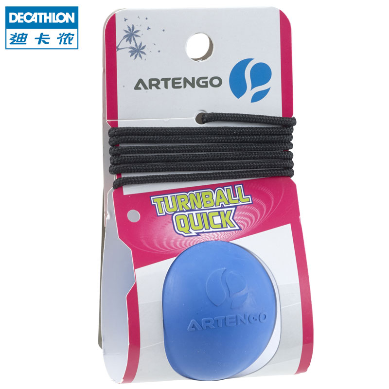 теннисный мяч Decathlon 8133980 TBA ARTENGO BALL кроссовки decathlon kalenji