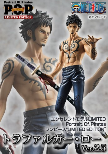 One Piece персонаж MegaHouse POP Ver.2.5 japanese anime one piece original megahouse mh variable action heroes complete action figure dracule mihawk