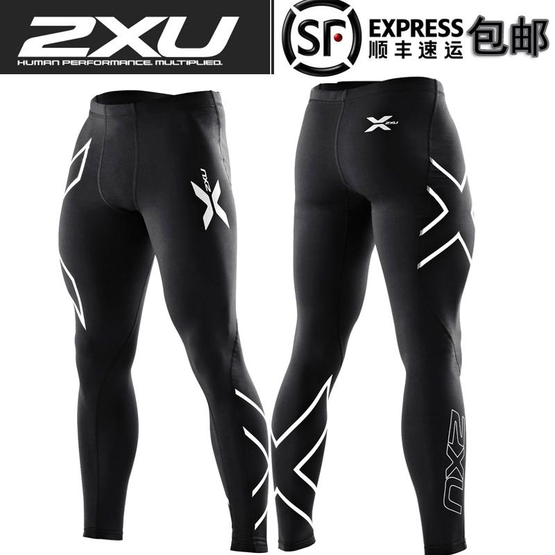 Штаны для фитнеса 2XU 2xu ice x