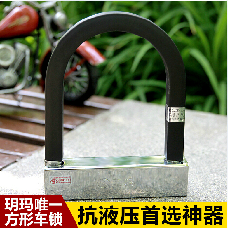 Велосипедный замок Yue Ma  7620 deroace велосипедный цепной стальной замок для электрокара электро мотороллера мотора