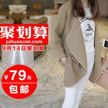 针织开衫 2015春秋季新款韩版修身显瘦中长款女外搭 毛衣外套