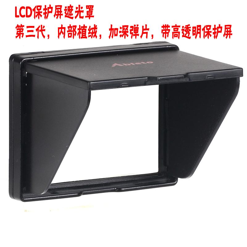 Защитная пленка для дисплея фотокамеры Ableto LSH/a30iii/ep2 EP2 E-P2 икона ep2 004pag цена