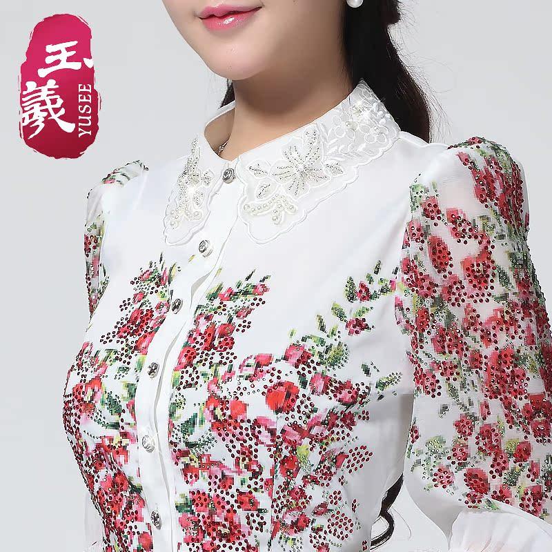 все цены на женская рубашка Yuxi yx151f875 2015