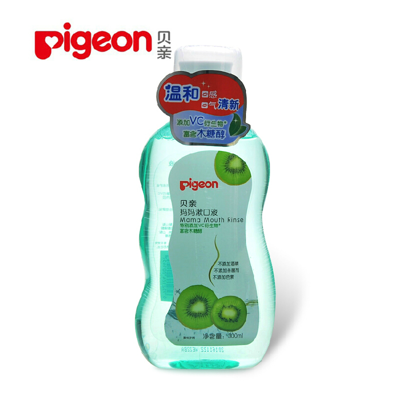 Pigeon xa228 300ml pigeon english