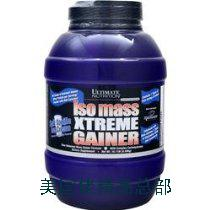Постельные принадлежности для дома ULTIMATE NUTRITION Iso Mass Xtreme Gainer Soft Van гейнер geneticlab nutrition mass gainer шоколад 1000 г