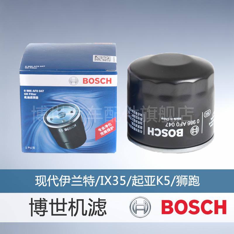 Масляный фильтр Bosch AF0047 IX35/K5/K2 масляный фильтр bosch crv