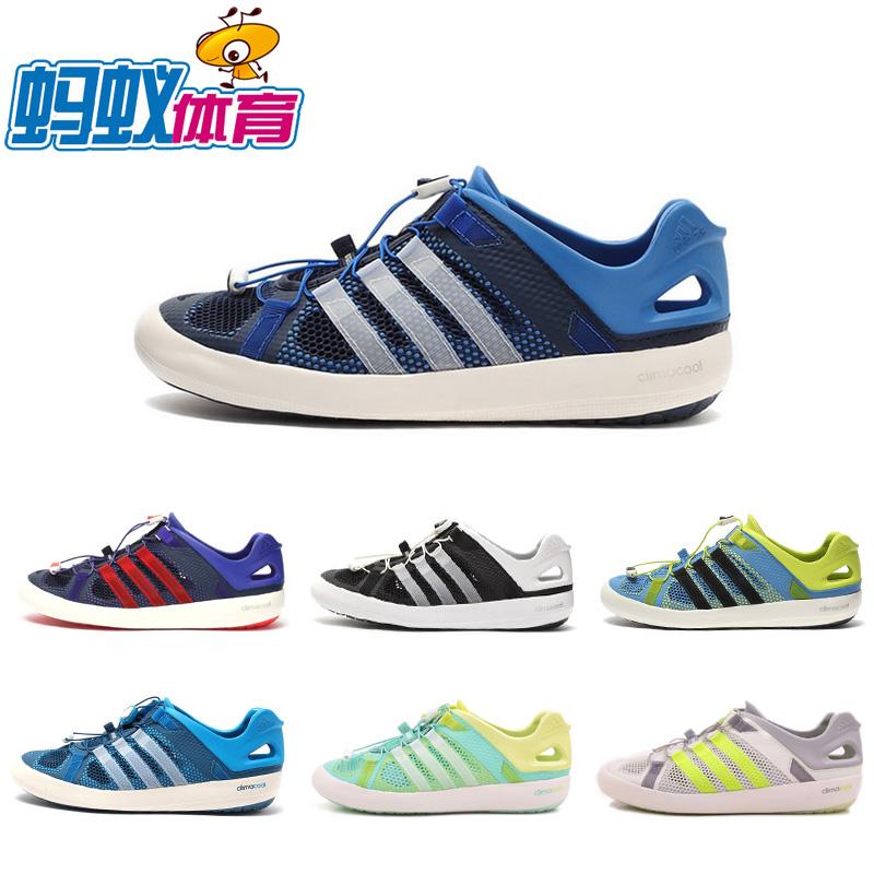 Кроссовки облегчённые Adidas m22640 B23758 B24056 M21826 B40632