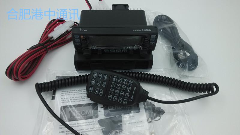 все цены на Рация   ICOM IC-2730E онлайн