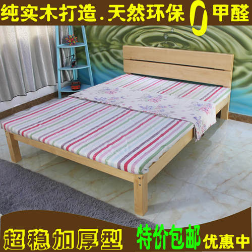 Кровать из массива дерева The Xiangyu wood furniture  1.8 1.2 1.5 кровать из массива дерева xuan elegance furniture