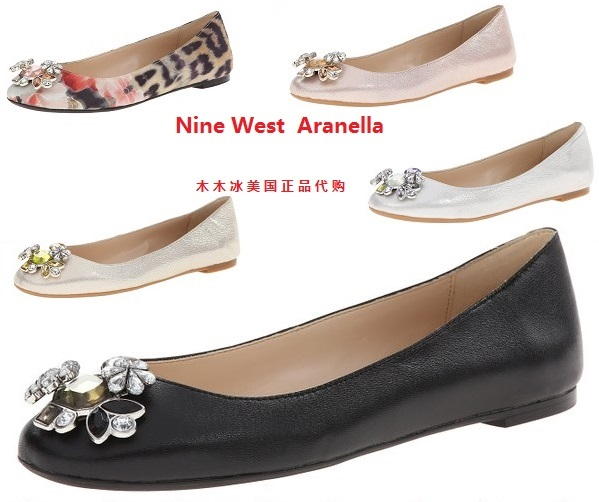 туфли Nine West aranella 2015 туфли nine west ovbad 301033730l