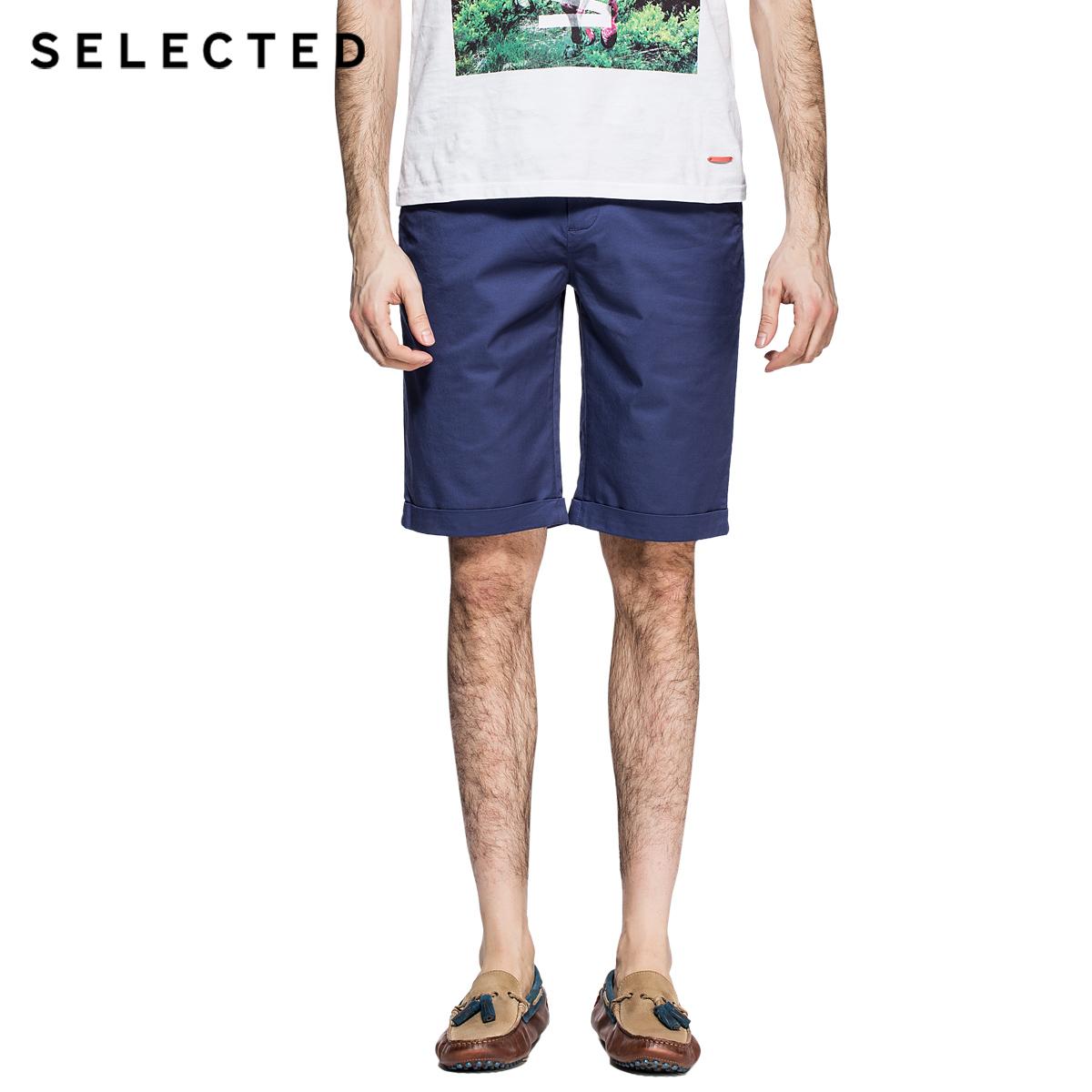 Повседневные брюки Selected 414215011