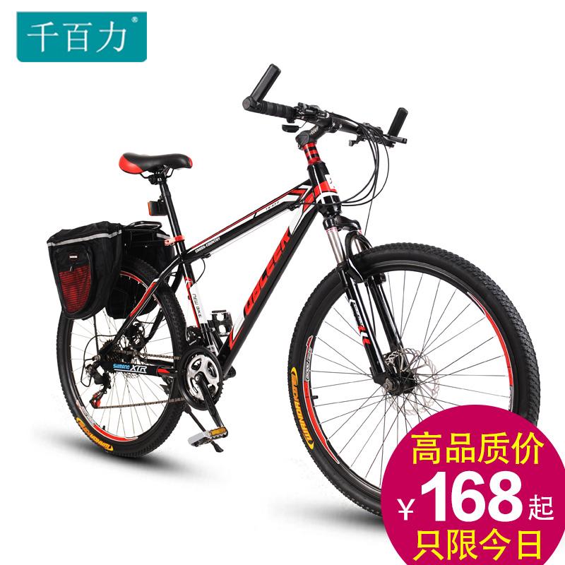 Горный велосипед For thousands of tx977 21/24/27 26