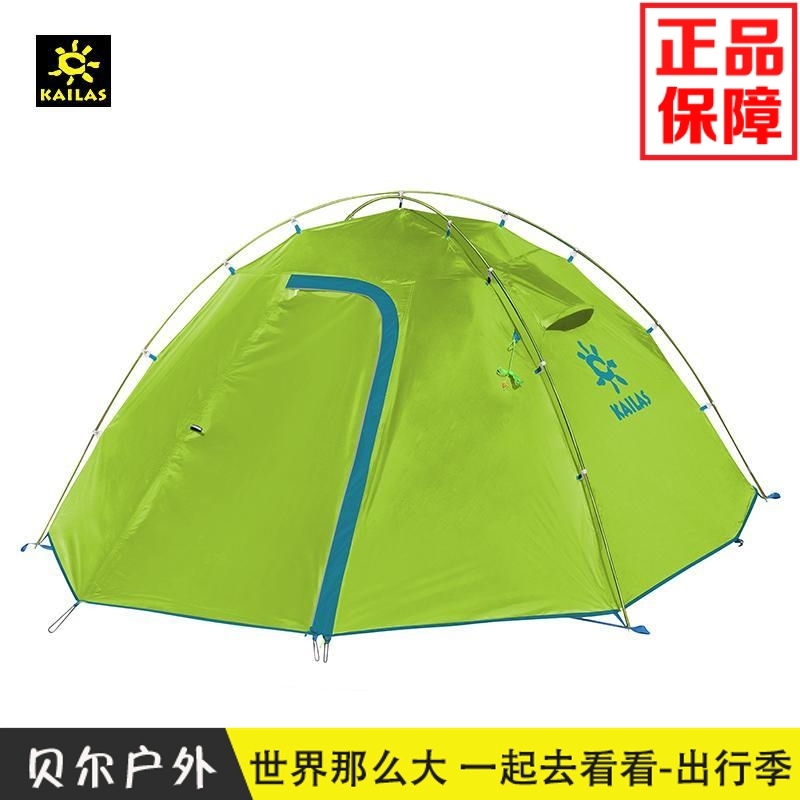 Палатки кемпинговые, горные KAILAS dt300221 2014