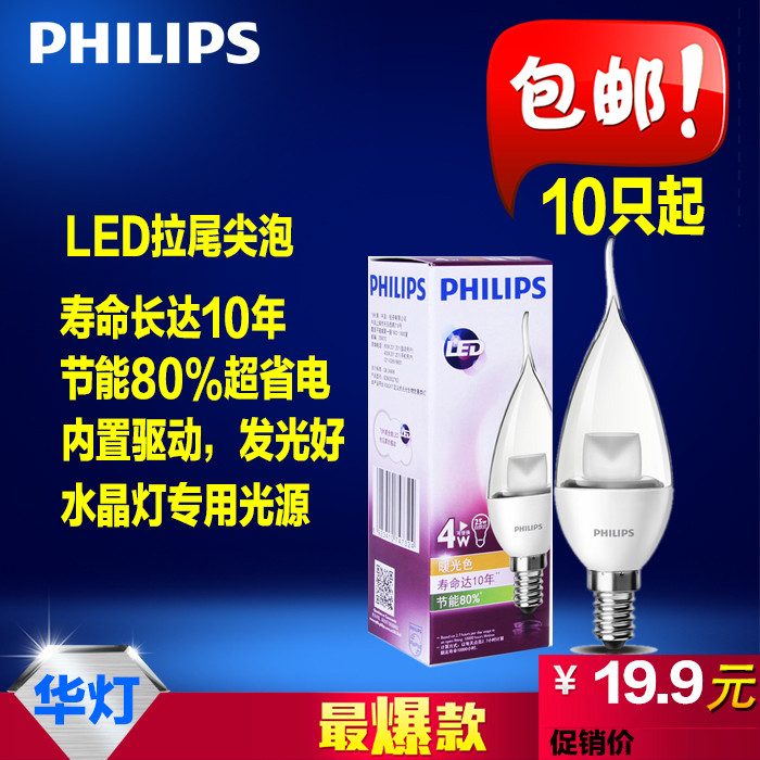LED-светильник Philips  Led E14 Led 4W Lamp led светильник philips led 4w mr16 12v led master gu5 3 24d