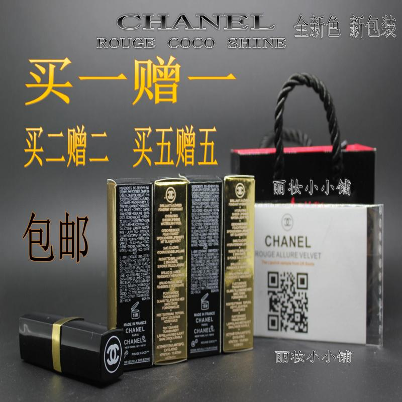Chanel  COCO 42 43 94 coco chanel hing