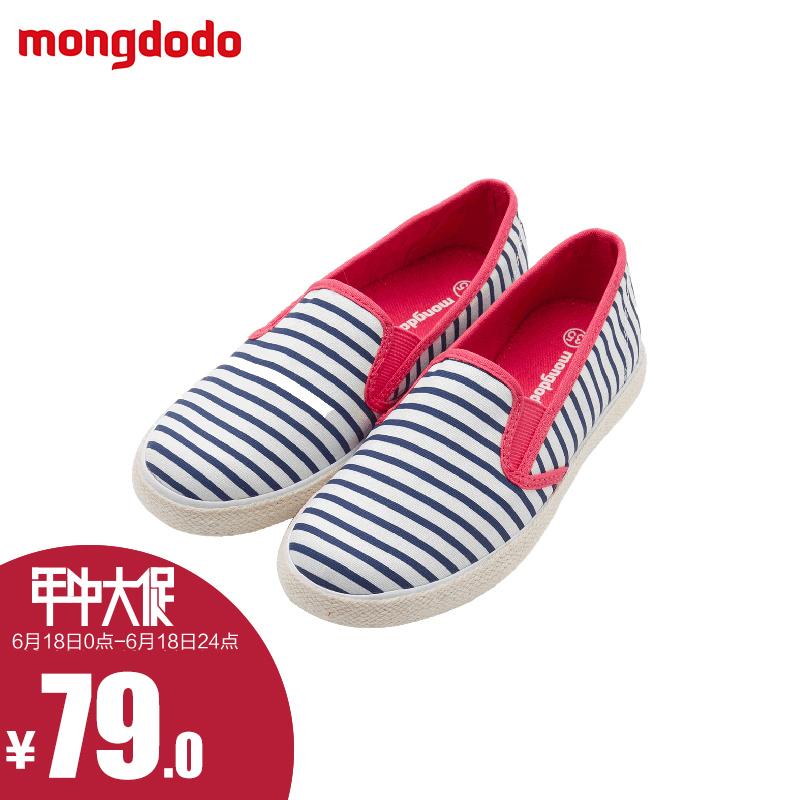 кеды детские Mongdodo 71112140402 2015
