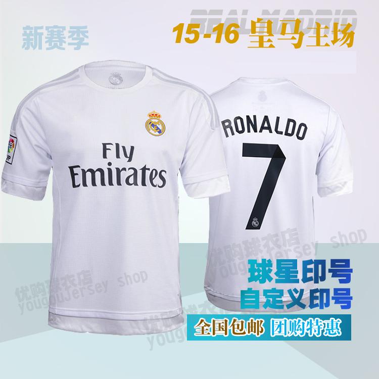 Футбольная форма Real Madrid 15-16 10 11 madrid 1 10 000