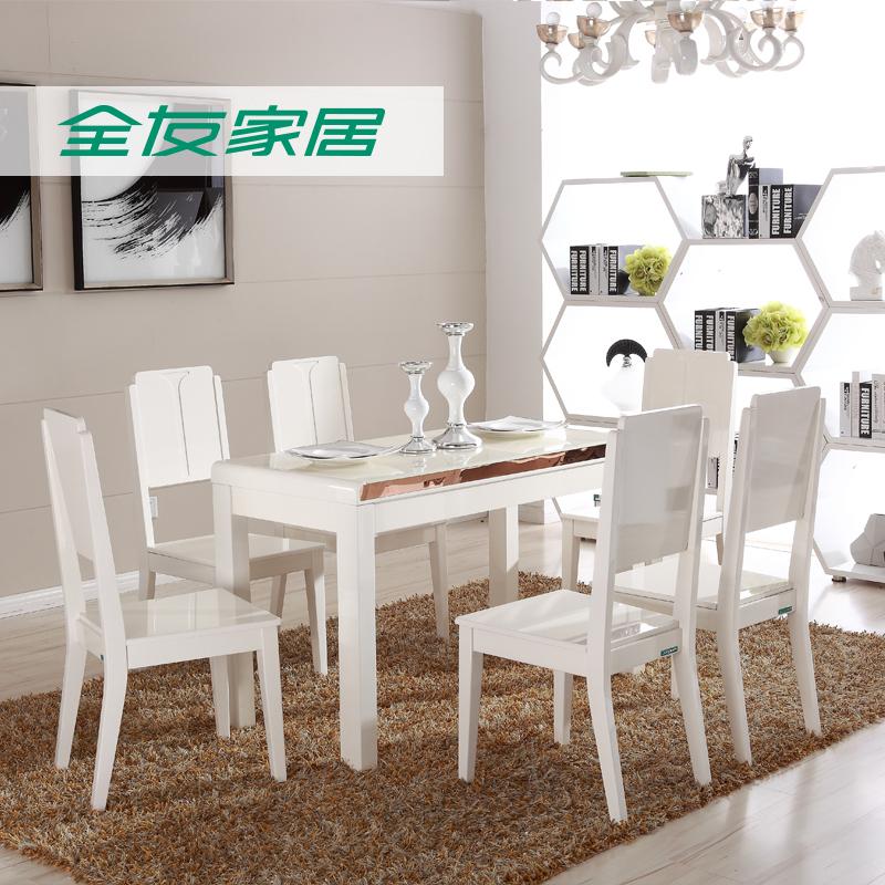 全友家居现代餐桌椅子组合120302