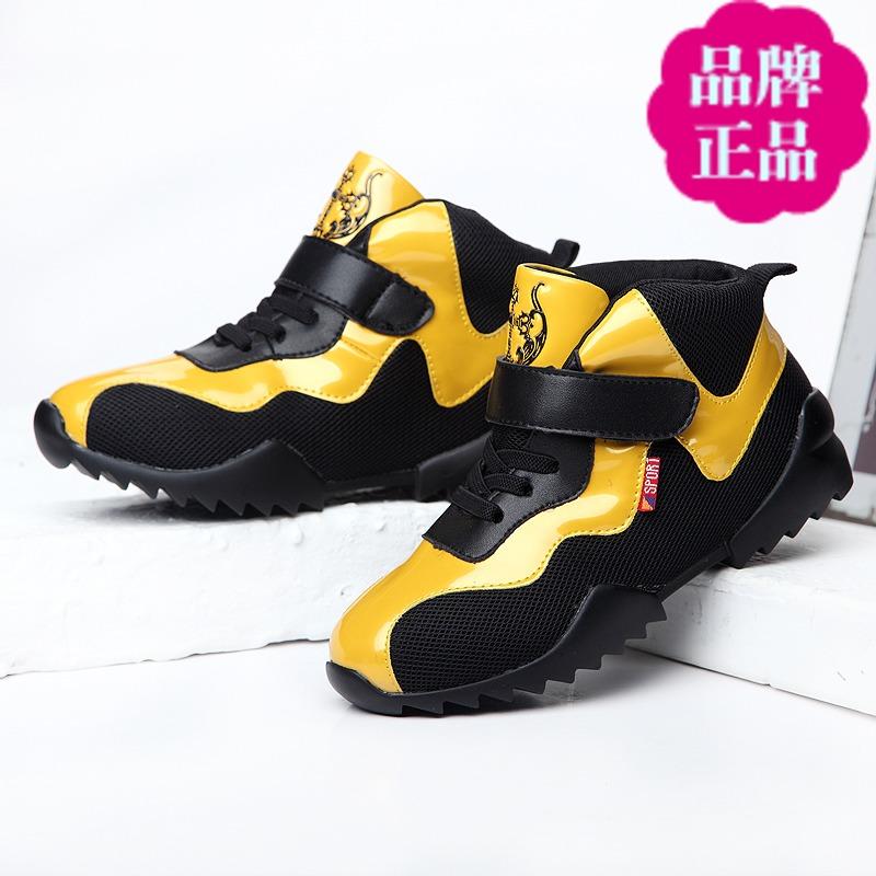 Детская кожаная обувь Benboy 14100 7-8-9-10-11-12-13 2015