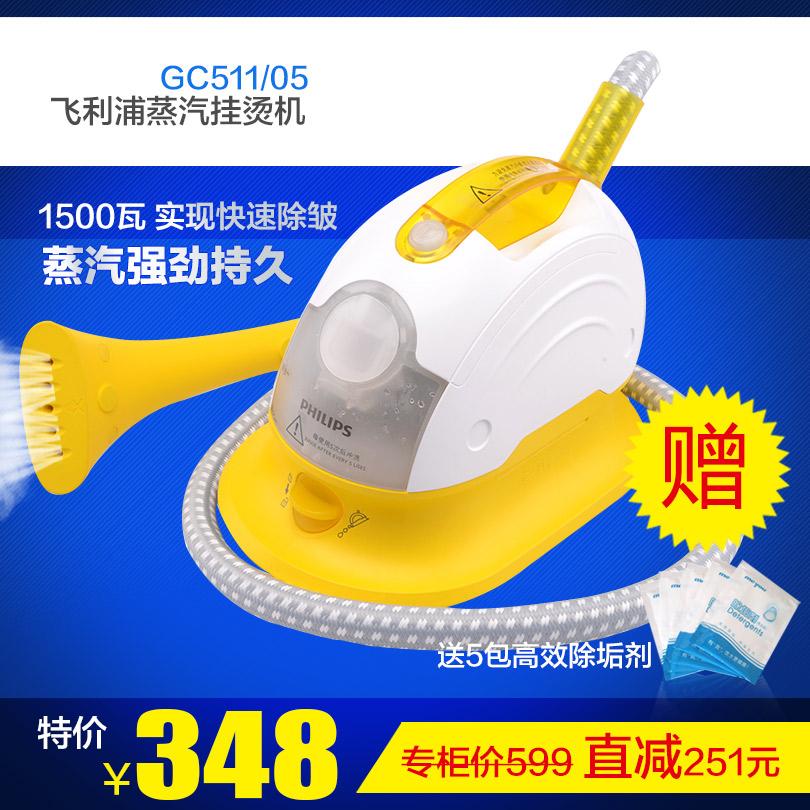 Пароочиститель Philips GC511 GC504 пароочиститель philips gc501 20