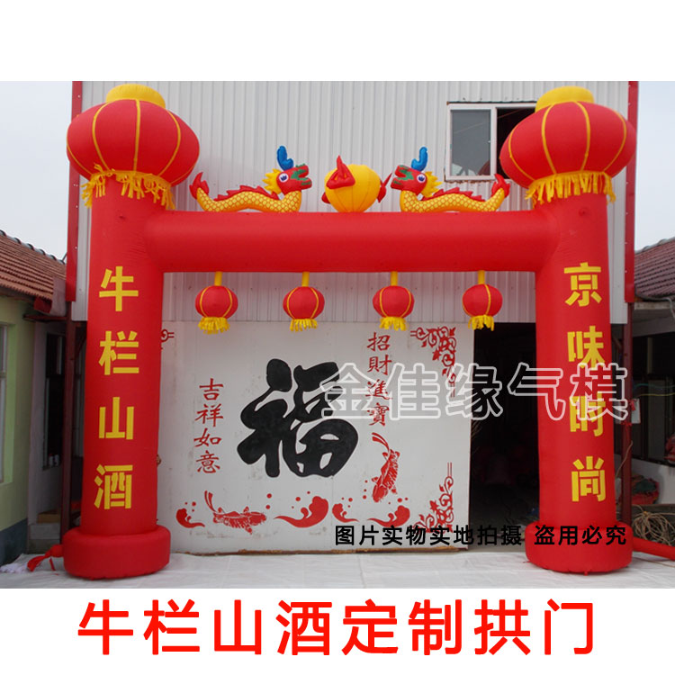 Надувная арка Jinjia edge inflatable inflatable obstacle toys space wonders theme playground inflatable toys factory price