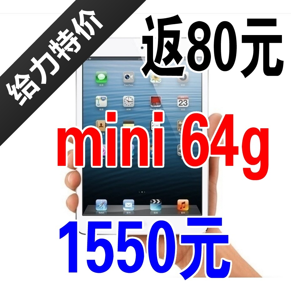 Планшет Apple  Ipad Mini(64g)wifi 64g Ipadmini4g apple ipad 3 32gb wifi