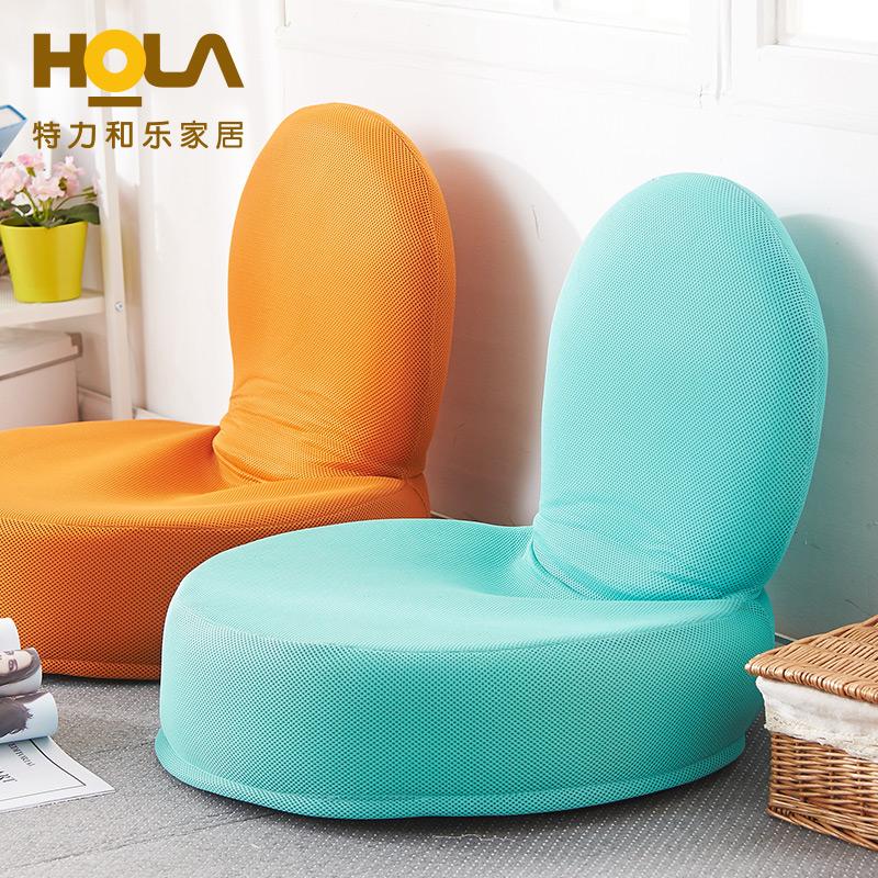 特力和乐人沙发HH115684