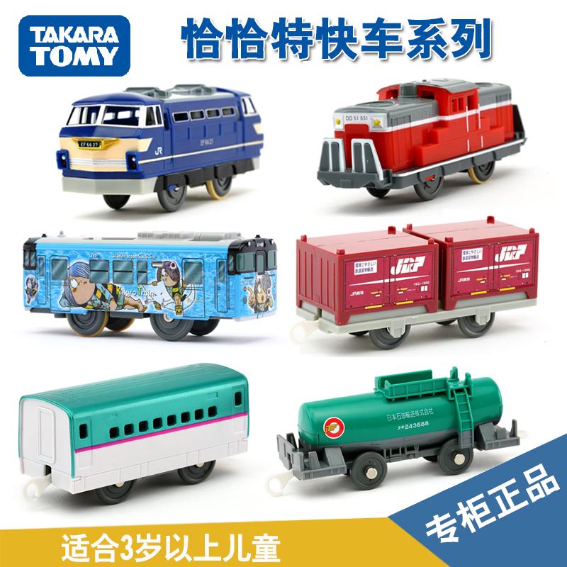Железная дорога на электро-, радиоуправлении Takara tomy Multi/KF TOMY игровые наборы tomy игровой набор приключения трактора джонни и лошади на ферме