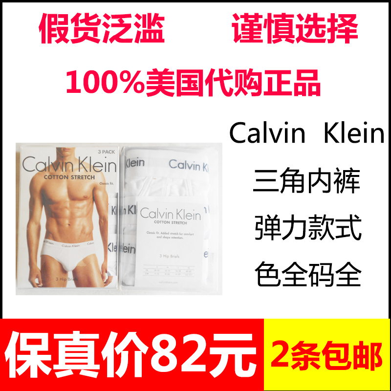 Трусы Calvin klein  CK Cotton Stretch