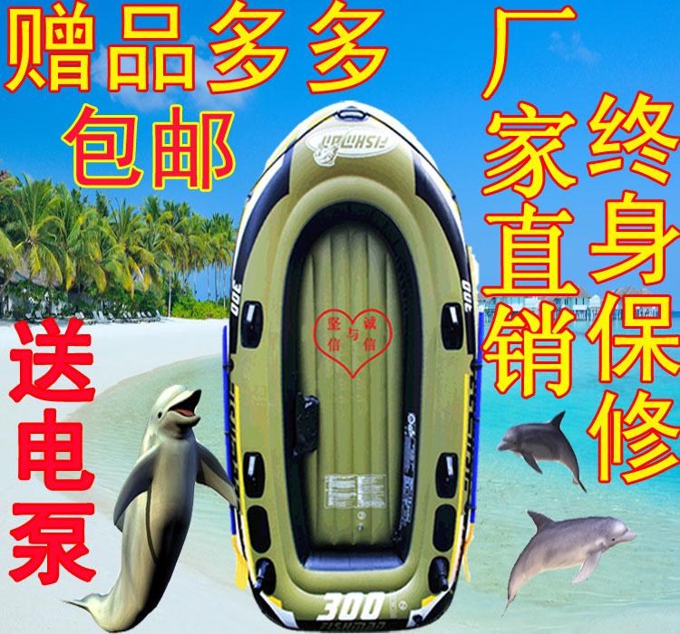 Лодка надувная Jilong надувная лодка с алюминиевыми веслами и насосом jilong cheyenne iii 400 set 284х132х38см jl007108n
