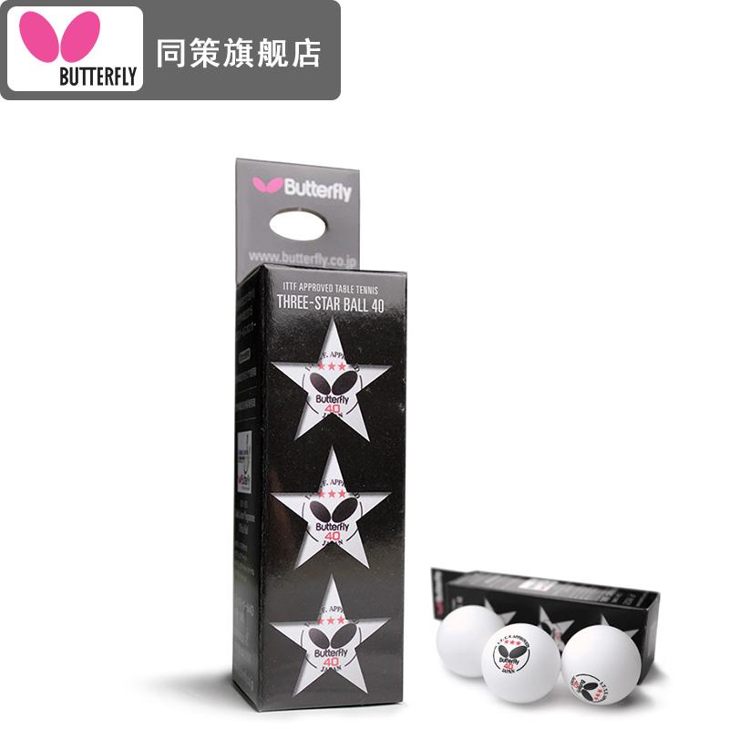 Мячи для настольного тенниса Butterfly 95210