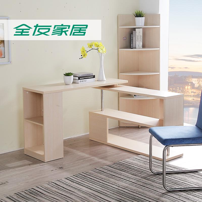 全友家居时尚旋转木纹书桌120016